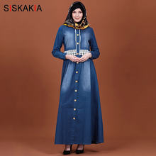 Siskakia Elegant Lace Embroidery Stitching Women Long Dress Single-Breasted Cardigan Muslim Denim Robes Full Sleeve Autumn 2019(China)