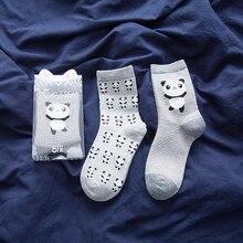 Kha Zix Brand 2 Pairs Combed Cotton Brand Women Men Socks,3d Cartoon Panda Stripes Colorful Dress Socks with Gift Box