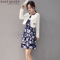 Women Business Casual Clothing Dress Suit Womens Business Suits Female Dress Office Uniform Female Blazer With
