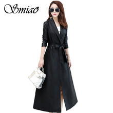 Smiao PU Faux Leather Outwear Winter Plus Size 4XL Long Coat 2018 Autumn Female Jacket  Womens Clothing M-4XL
