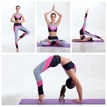 Contrast Color Sport Suit Sexy Women Fitness Pants Coconut Tree Yoga Sets Waist Running Bras Workout Sportwear Ladies FTYD46