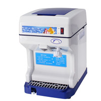 Commercial Electric Snow Ice Crushers 250W Ice Planer Automatic Ice Shavers 120kg/h electric sand ice Smoothie machine
