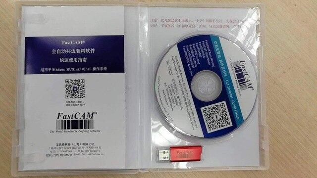 Version Standard de logiciel demboîtement de Fastcam pour la découpeuse de Plasma de CNC