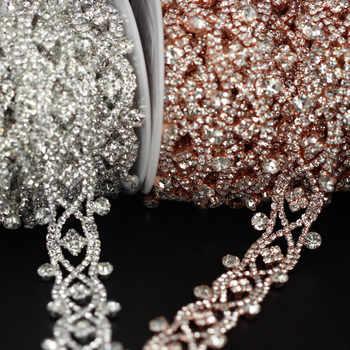 1 Yard Bridal crystal clear rhinestone patch appliques for wedding dress belt DIY Crafts Handmade sewing tassel fringe trimming - DISCOUNT ITEM  30 OFF Weddings & Events