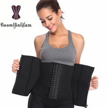 4201ba58910 611  6 Steel Boned Zip Up Waist Trainer Slimming Tummy Belt Modeling Strap Waist  Cinchers