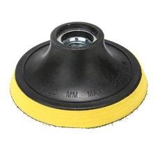 M14 полировальная подложка Полировочная пластина диск с клейкой