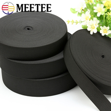 50mm Black White Nylon Elastic Band Trousers Skirt Stretching Elastic Webbings Bags Sewing Rubberband Garment DIY Accessories цена и фото