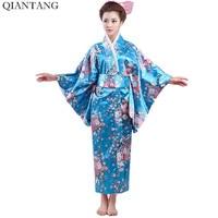 Hot Sale Fashion Women Kimono Yukata Haori With Obi Japanese Style Evening Party Dress Asian Clothing Flower One Size HW040