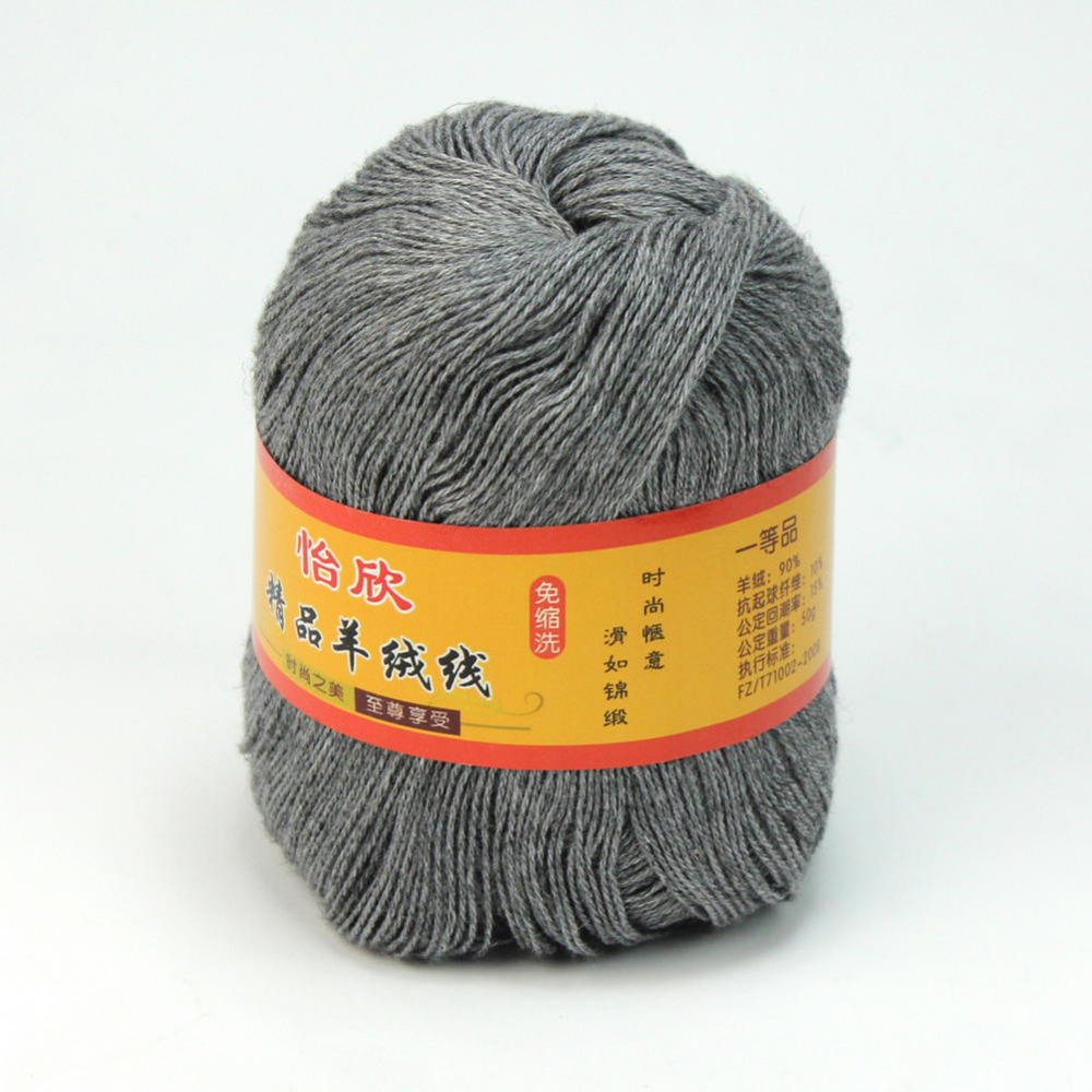 New 50g Skein Gray Soft Worsted Wool Cashmere Yarn