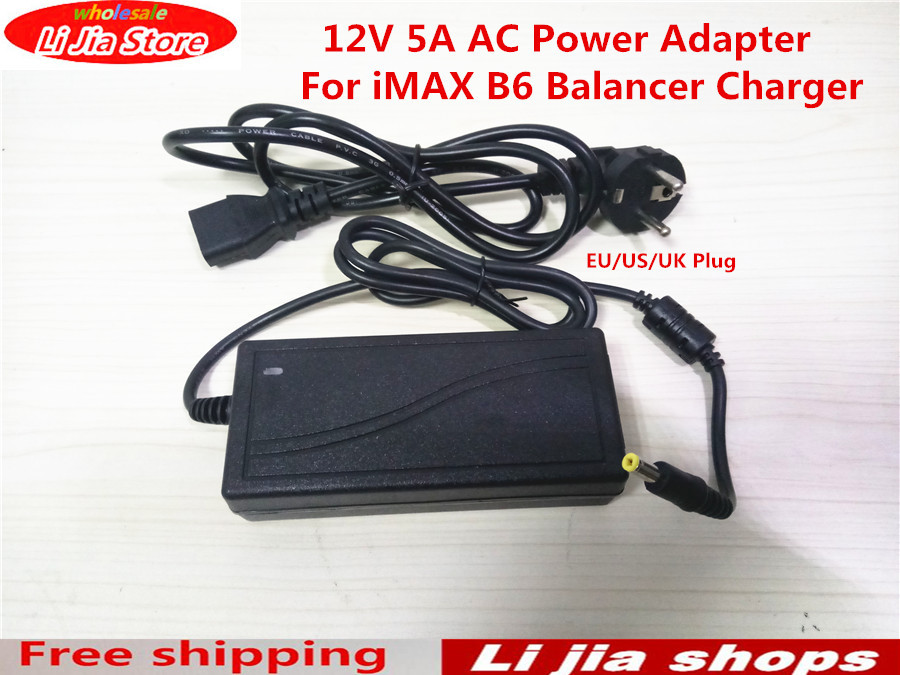free shipping high quality 12V 5A Adaptor AC Power Balancer <font><b>Charger</b></font> For MYSTEKY <font><b>Imax</b></font> <font><b>B6</b></font> Balancer <font><b>Charger</b></font>