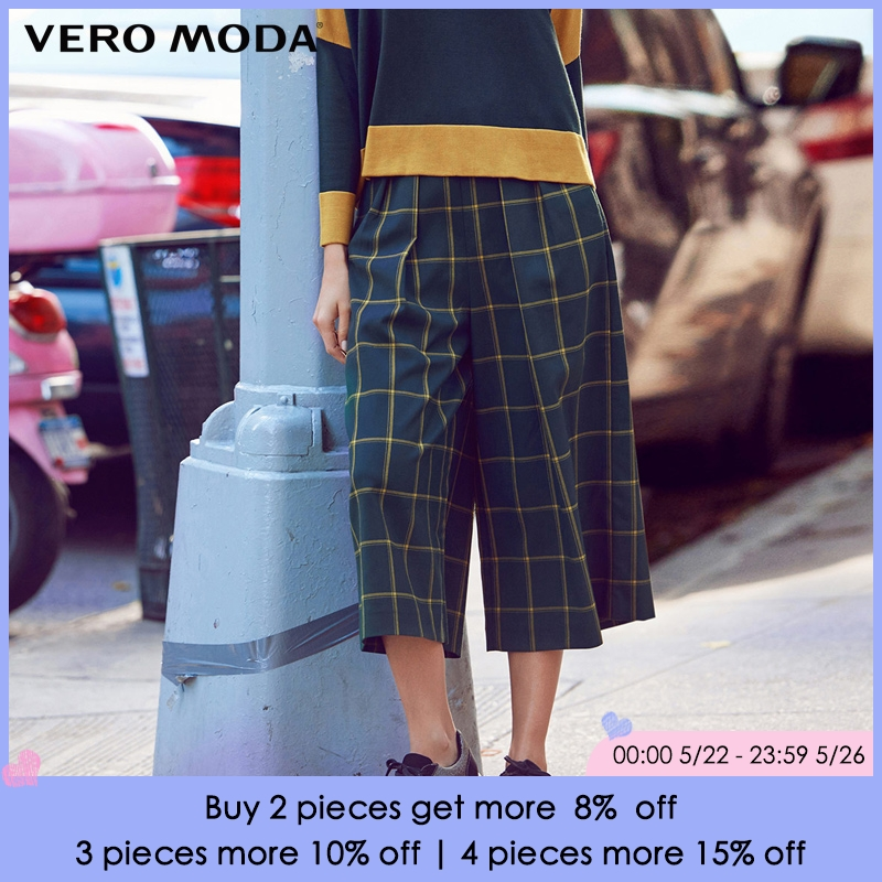 Vero Moda Brand 2018 NEW three quarter trouser regular OL-style side pocket zipper plaid women   wide     leg     pants   |31616J007