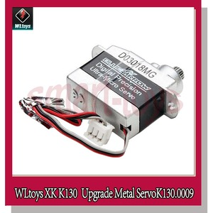 Image 4 - WLtoys Bluearraow D03018MG XK K130 Upgrade Metal Servo K130.0009 for WLtoys K130 RC Helicopter Parts