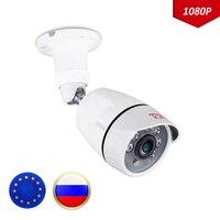 Tonton camera CCTV 1080P Security Camera IR Bullet Surveillance outdoor Camera Night Vision CMOS CCD camera for CCTV DVR Kit