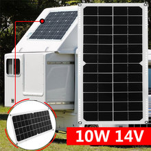 Solar Panel Cells Environmental 42*19cm 10W Camping Hiking Home Improvement Powered