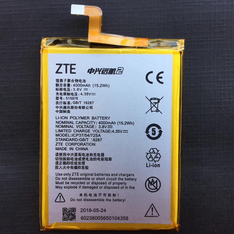 New High Quality 4000mAh E169-515978 E169 515978 Battery For ZTE Blade X3 Q519T D2 A452 Mobile Phone Battery