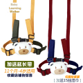 Baby lost belt summer air permeability harnesses & leashes toddler belt traction belt children learning to walk against the rope