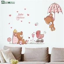 Maruoxuan Lovely Bear Wall Stickers Diy Children Room Home Decor Baby Shower For Kids Room Vinyl Mural Wallpaper