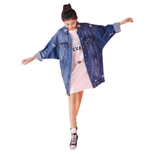 2019 Spring And Autumn Fashion Hole Denim Jacket Loose Large Size Korean Casual Women Oversized Windbr Eaker Sales YH134