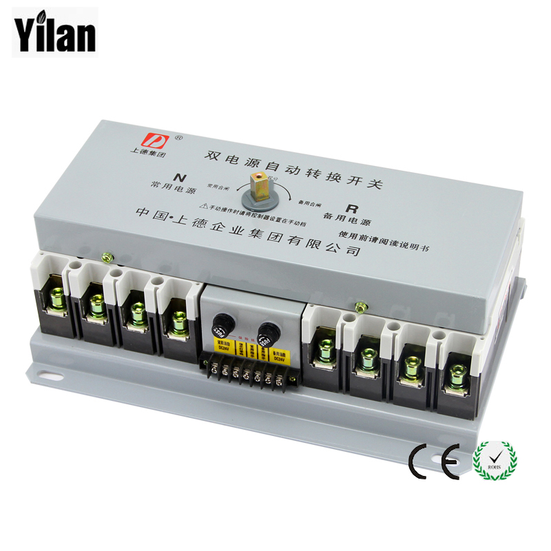 ADQ3WX-100A/4P AC380V Dual Power Automatic Transfer Switch ATS fast shipping syk2 100a 4p suyang ats