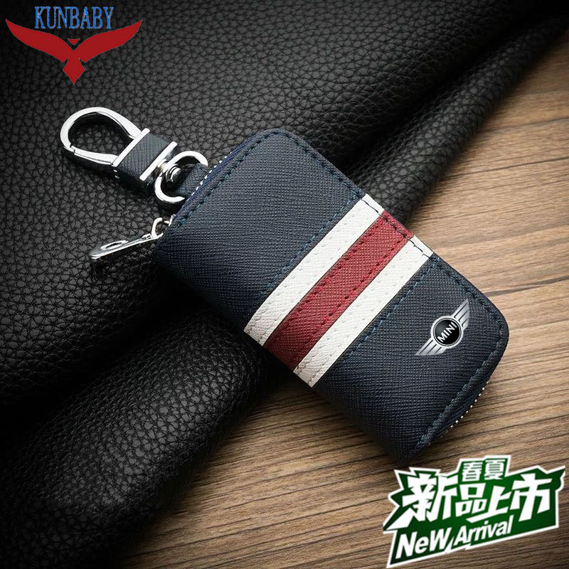 KUNBABY Top Men/Women's New Fashion Car Keys Bag Keys Chains Case Holder Cowhide Leather Key Wallet For Mini Cooper