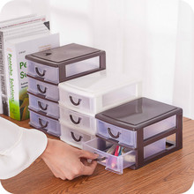 Multifunctional Drawer Storage Box Rectangle Plastic Jewelry Office Organizer Stationery Toys Component Home Storage Box Bins цена
