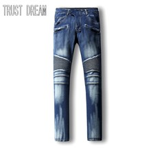 TRUST DREAM European Style Men Fashion Slim Panelled Washed White Personal Stretch Man Moto Biker Jeans
