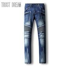 TRUST DREAM European Style Men Fashion Slim Panelled Washed White Personal Stretch Man Moto Biker Jeans