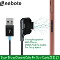 Leebote Super Strong USB Magnetic Cable for Sony Xperia Z3 Z2 Z1 Charging Adapter Charger Cable for Xperia Z3 Z2 compact Tablet