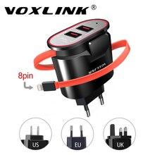 VOXLINK Универсальный двойной Порты и разъёмы USB Зарядное устройство 5V 3.4A USB для путешествий быстро Зарядное устройство с 8 pin USB кабель для передачи данных для iPhone 7 6s плюс 5S iPad