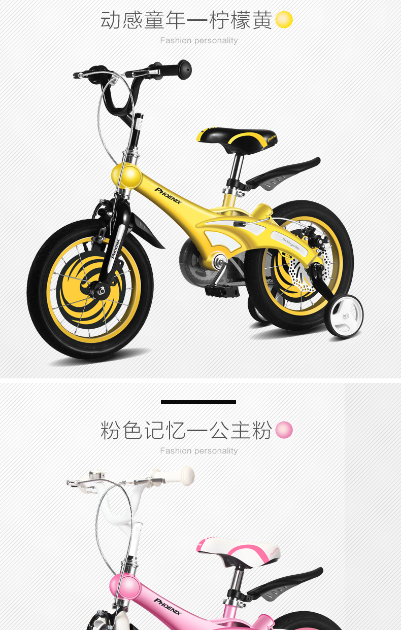 Discount New Brand Magnesium Alloy Frame Child Bike 12/14/16 inch Auxiliary Wheel Dual Disc Brake Bicycle Boy Girl Children buggy 17