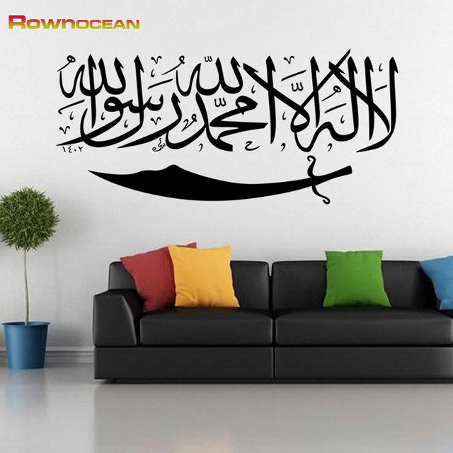 Creative islamic arabic art wall stickers vinyl stickers removable custom colors wall stickers home decor living