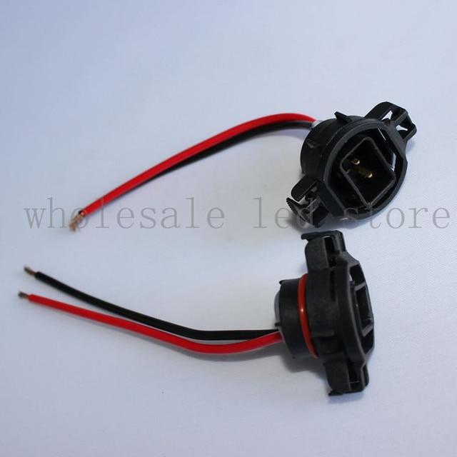5X Free Shipping 5201 5202 H16 2504 9009 PS24W Bulbs ...