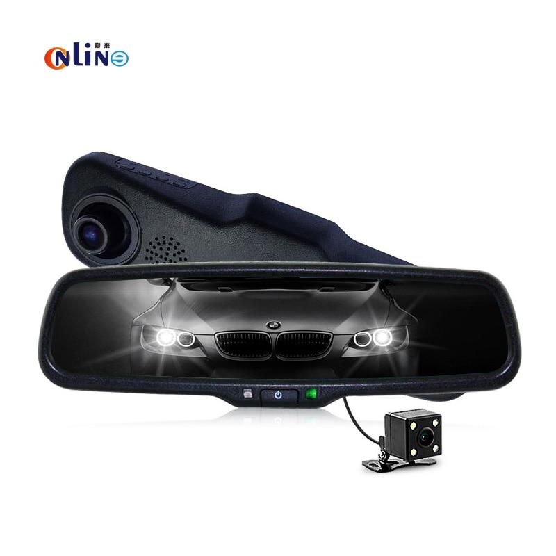 Auto Dimming 854*480 5.0″ TFT LCD Full HD 1080P 170 Degree 30FPS Car Bracket Rear View Parking Mirror Monitor DVR Video Recorder
