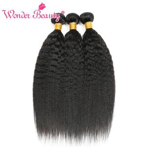 Image 2 - Kinky Straight Hair 3 Bundles With Frontal Brazilian Hair Weave Bundles Corase Yaki Hair Bundles Non Remy Hair Extension