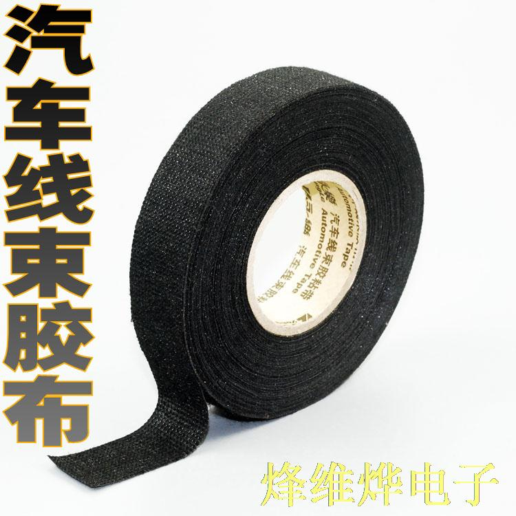 Online Buy Wholesale Wiring Harness Tape From China Wiring Harness