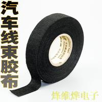 High temperature automotive wiring harness tape adhesive tape cloth