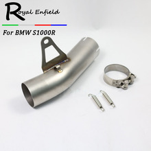 Motorcycle Exhaust middle pipe stainless steel Muffler link pipe middle section adapter pipe for BWM S1000RR S1000R S1000 R RR