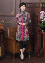 Traditional Chinese Dust Coat Women's Organza Long Jacket Purple/Red Size M-3XL