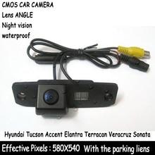 Hyundai Elantra Terracan тусон акцент для вид сзади автомобиля цвет CMOS / 170 град. / водонепроницаемый / со ссылкой камера