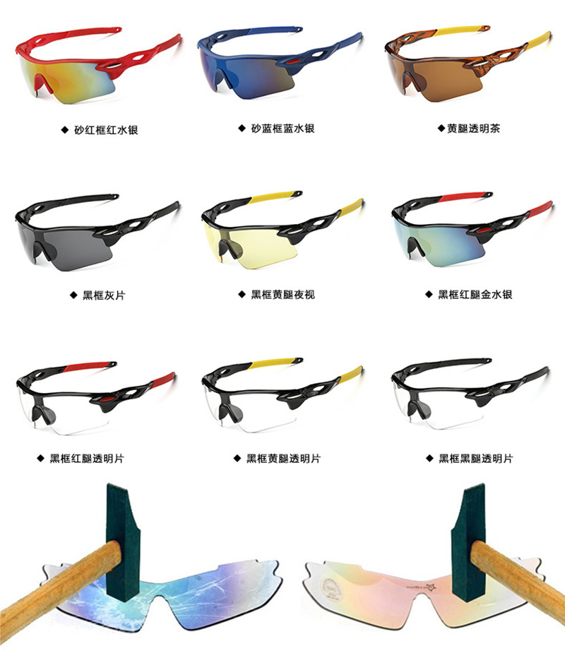 73cf5409a4 Colorful Men   Women Cycling Eyewear Outdoor Sunglass UV400 Bike Cycling  Glasses Bicycle Sports Sun Glasses
