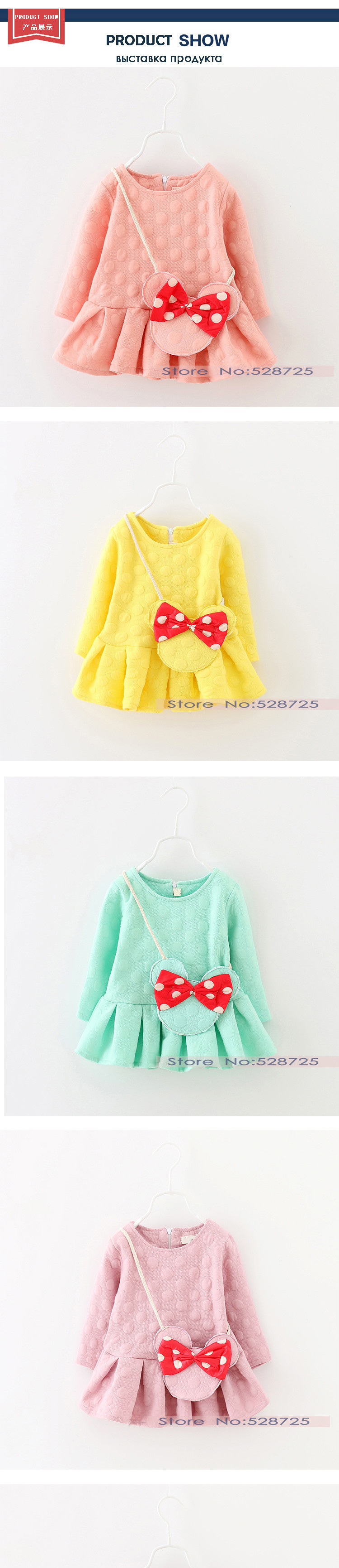 df110e748 Fashion Girls Dresses Princess Party Dress