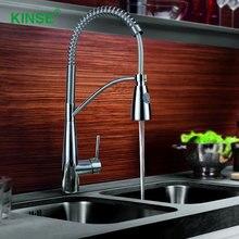 KINSE Материал Латунь Хром Смеситель Для Раковины Прочный Вытащить Кран Кухонный Смеситель