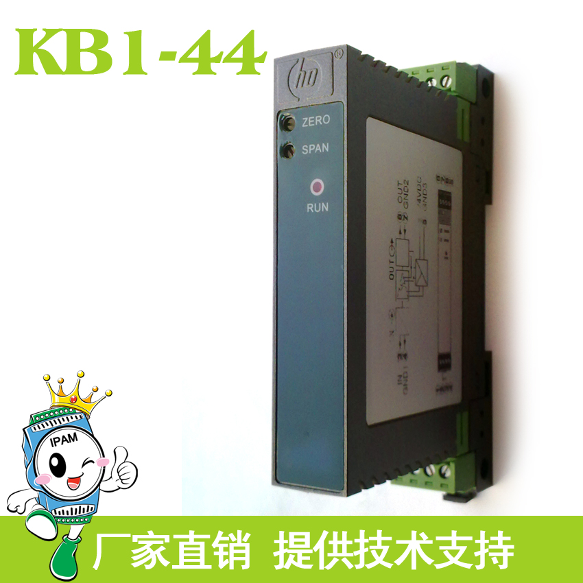 ФОТО KB1-44 phase AC voltage isolation transmitter signal converter module isolation barrier sensor
