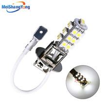 H3 26 SMD Pure White Xenon Fog Parking Signal 12V 26 LED Car Light Bulb Lamp parking Lamp Car Light Source цена