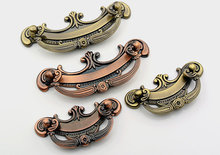 2.5 3.75 Antique Drawer Handles Door Pulls Ring Vintage Handle Knobs Rings Dresser Kitchen