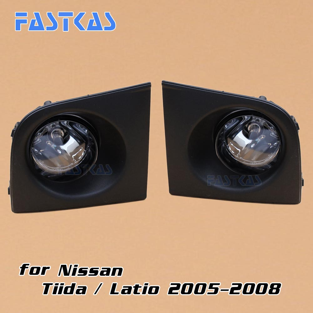 12v 55W Car Fog Light Assembly for Nissan Tiida/Latio-2005 2006 2007 2008 Front Fog Light Lamp with Harness Relay Fog Light kit free shipping for vw polo 2005 2006 2007 2008 new front left side halogen fog light fog light with bulb