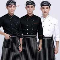 Service de Chef à manches longues vêtements hôtel Restaurant Chefs salopette cuisine Chef vestes automne et hiver Service alimentaire vêtements