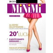Колготки женские Minimi Lucia 20
