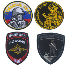 Popular Military Police Badge-Buy Cheap Military Police Badge lots