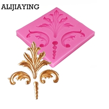 M0671 Pearl and leaf Stamper Fondant Cake Decorating Sugar Craft Plunger Cutter Flower Mold cookie cutters Biscuit
